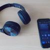 ワイヤレスヘッドホン Bluetooth対応 マイク付|SONY  MDR-ZX330BT