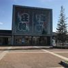 杉戸天然温泉雅楽の湯(埼玉)