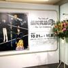 「35th銀河英雄伝説 ~The Art Exhibition~」展 @アキバCOギャラリー