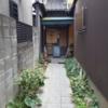 Cafe UG営業情報 2018/1/28