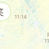 清水の舞台から落ちるやつ・その1 18/07/29@天満Bamboo Club