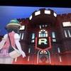 【ポケモンウルトラサン】エルサが行く #5