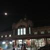 台中 夜の旧台中駅