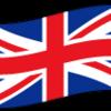 イギリスビザ取得までの日数