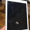 iPadのガラスにヒビが・・・でも大丈夫