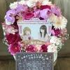 シンデレラガールズ5thLIVE TOUR 福岡公演 大坪さん&かな子ちゃんお花企画について