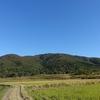 宝篋山へハイキング