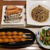 2018/08/18の夕食