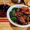 1129(いい肉)の日なので、「牛肉の赤ワイン煮込み」を作ってみた。