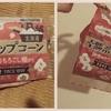 寝たきり飯②活用アイテム〜油揚げ・ポップコーン・麺つゆ〜