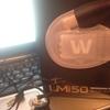 【 イヤホンレビュー】Westone UM PRO50 レビュー 繊細で濃密な音は今までとは別次元の音