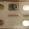 コロナ太りからの減量記録 29日目※4WEEKS報告