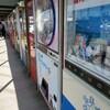 レトロ自販機の聖地 神奈川県相模原市の中古タイヤ市場相模原店でラーメン、かき氷、おみくじなどなど 遊んできました。