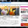 Yahooニュース&ねとらぼ にシンプソンズ声優&ファンクラブの記事掲載
