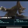 【ウルバト】「力」★3怪獣レビュー  『ウルトラ怪獣バトルブリーダーズ』