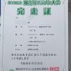【速報】加古川マラソン2018