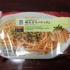 セブンイレブンの明太子スパゲッティは安定した味