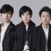 【嵐】ビデオ・クリップ集『5×20 All the BEST!! CLIPS 1999-2019』10月16日発売決定!