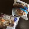 ローソンロカボ新発売ロールケーキとドトールのシュークリーム!
