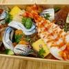 【バラチラシ】鮨 みのはら: 一万円の豪華なバラチラシ!家で渾身のネタを一気食い!