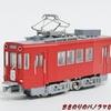 Bトレ 名鉄モ600形
