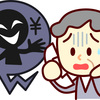 神戸の72歳女性5400万円詐欺に遭う!(無力感が漂う)