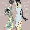 【女性服飾】室町と江戸の似て非なる着物たち