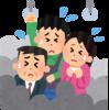 【コメント:学校2】栄東中A日程の入試模様