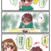 育児【おもち記念日】