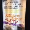 柳家睦&THE RATBONES ☆ ベッド・イン @ 新宿ロフト