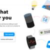 【Google Home】IFTTT(イフト)との連携