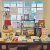 アノニマ・スタジオ「旅する灯台」フェアがはじまりました