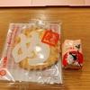 福岡土産のめいべいと博多美人はいつ食べても美味しい♪♪