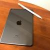 iPad miniを仕事に使っている話