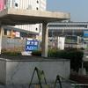 井笠バスの運賃表