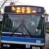 観光バスあるある チョットの距離でも道を聞く!!
