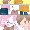 長男ネコはケンカを仲裁する【男前長男ネコにママキュンです】