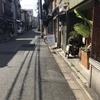 京都旅 / ドンタク玩具社展(誠光社) & エレガブ展(トランスポップギャラリー)