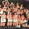 SKE48は今が一番楽しい 〜沖縄在住 初心者ファンの視点から〜