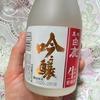 【BBA晩酌:今日の日本酒】白鹿飲むしか!生貯蔵酒 吟醸(白ワイン好きにもおすすめ)