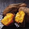 【ふるさと納税】鹿児島県南種子(みなみたね)町 安納芋が届きました〜♡ 蜜にまみれる覚悟はできてるか!