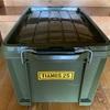 キャンプやバーベキュー用の「炭」はホームセンターのボックスに入れて収納!