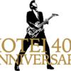 本日布袋さん武道館ライブという事で布袋寅泰作曲楽曲の好きなフレーズとリフBEST10