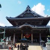 「ここは行くべきw!!」日本三大稲荷神社?に行ってきたで!・リゾートバイト日記<13日目>