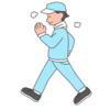 正月太り解消に!!男性女性もテストステロンUPに効果的な早歩きとは??