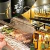 【オススメ5店】下北沢・代々木上原(東京)にある焼酎が人気のお店