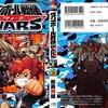 ダンボール戦機WARS 1巻 [漫画版]