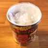 暴君ハバネロ スープ春雨 食べてみました!暴君ハバネロの辛さが美味しいウマ辛なスープ春雨!