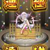 【モンスト】千石撫子運極達成!メダル集めも兼ねてるぞ!