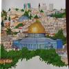 Dome of the Rock, Jerusalem, Israel (CE 691)
